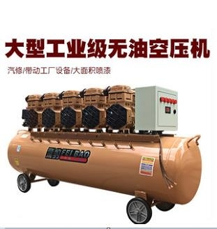 飛豹空壓機無油靜音氣泵工業級380V空氣壓縮機220v大型高壓沖氣泵 NMS台北日光