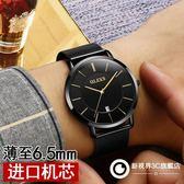 手錶 超薄全自動機械錶男女士手錶鋼帶時尚防水情侶錶