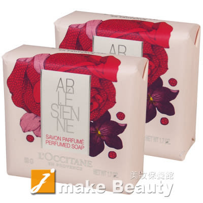 L'OCCITANE歐舒丹 亞爾緞帶香氛皂(50g)*2《jmake Beauty 就愛水》