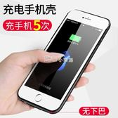 20000蘋果7背夾式充電寶iPhone6專用8電池plus手機超薄6s便攜毫安igo 走心小賣場