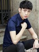 夏季白襯衫男士短袖襯衣純色韓版修身型商務休閒寸衫職業工裝薄款 韓國時尚週