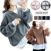 EASON SHOP(GW7914)實拍假兩件撞色拼接小V領剪裁落肩寬鬆長袖素色棉T恤裙女上衣服大尺碼打底內搭衫