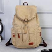 後背包 韓版背包時尚潮流帆布後背包男休閒高中學生書包旅游包電腦包 古梵希igo
