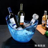 冰桶 元寶冰桶香檳紅酒洋酒桶冰粒桶 ZB1146『時尚玩家』