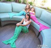 美人魚尾毛毯魚尾巴空調毯子沙發毯針織休閒毯午睡蓋毯春季美人魚·花漾美衣
