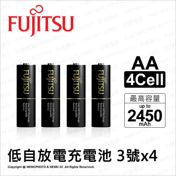 FUJITSU 富士通 HR-3UTHC 低自放充電電池 3號 4入 AA 2450mAh ★可刷卡★ 薪創數位
