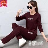 大碼套裝 2019秋季新款韓版時尚氣質潮流寬鬆休閒運動套裝女 YN751『易購3c館』