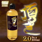 潤滑液 日本金黃潤滑液 (濃厚黏度型) 2.0『歡樂萬聖節』