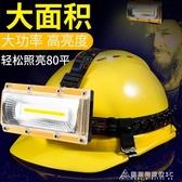 頭燈強光充電超亮多功能頭戴式礦燈LED鋰電工作燈泛光 交換禮物