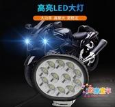 車燈 電車大燈 開道爆閃燈 電動L車LED前大燈強光12V燈超亮外置 1色