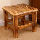 小板凳家用凳子時尚實木創意板凳小方凳矮換鞋凳客廳簡約現代原木茶幾凳 茱莉亞
