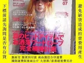 二手書博民逛書店日文罕見FUDGE 2011 7 (G9)Y203004