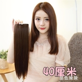 假髮片女長髮一片式無痕隱形接髮逼真假髮補髮片墊髮根蓬松器頭髮 aj15296『黑色妹妹』