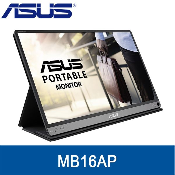 【免運費】ASUS 華碩 MB16AP 15.6吋  IPS 攜帶型螢幕 USB Type-C 三年保固