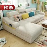 L型沙發 直角沙發小7戶型 轉角拐角沙發組合拐彎沙發l型兩人座沙發簡易北T