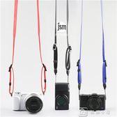 微單便攜相機窄肩帶 RX100 G7X GR LX10 A6500 A7 RX1R 娜娜小屋