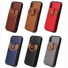 蘋果X/Xs Xs Max保護套 支架卡包iPhone6/6s/7/8保護殼 IPhone XR手機殼商務皮套 蘋果11Pro Max手機套