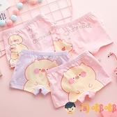 兒童女寶內褲純棉平角女寶寶女童嬰兒四角【淘嘟嘟】