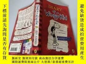 二手書博民逛書店Diary罕見of a Wimpy Kid:Jeff Kinney 一個懦弱的孩子的日記:傑夫·金尼Y2003
