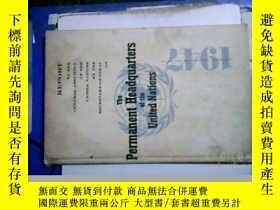 二手書博民逛書店The罕見Permanent Headquarters of the United NationsY6332