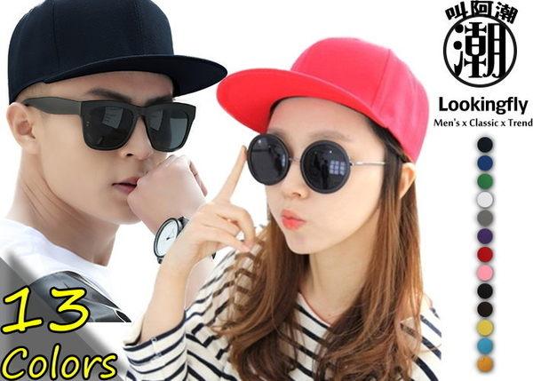 棒球帽 13色hip hop嘻哈帽板帽Bboy街舞帽男女平沿棒球帽子【P0002】
