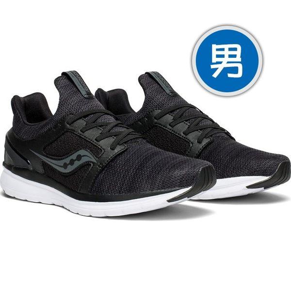 樂買網 Saucony 18FW 運動生活 男慢跑鞋 STRETCH & GO EASE S40029-1 贈休閒踝襪