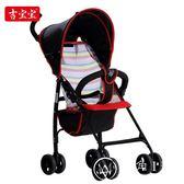 吉寶寶夏天簡易兒童傘車嬰兒推車輕便折疊便攜式超輕小迷你手推車