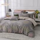 【HOYACASA棕梠風情】加大六件式抗菌60支天絲兩用被床包組