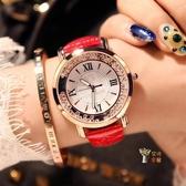 女士手錶 學生韓版水鑽時尚潮流防水休閒大氣石英女錶抖音網紅同款 6色