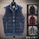 馬甲男秋冬季男士保暖背心加絨加厚立領無袖毛衣時尚針織毛線馬夾 蘿莉新品