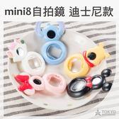 【東京正宗】 富士 mini8 專用 拍立得 迪士尼 大頭造型 自拍鏡 共5款 m8a