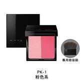 凱婷 血色光雕雙色腮紅 PK-1 粉色系 (6.4g)