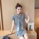 秋季新款韓版女裝中長款簡約氣質時尚修身顯瘦短袖牛仔連衣裙「時尚彩紅屋」