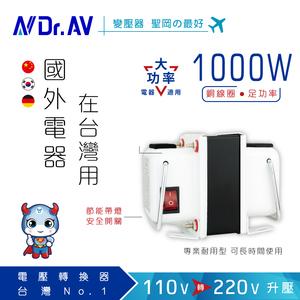 【Dr.AV聖岡科技】GTC-1000 專業型升降電壓調整器