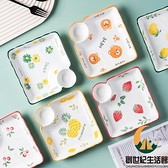 日式餐具菜盤子家用水餃子盤子帶醋碟創意陶瓷分格碟子壽司盤【創世紀生活館】