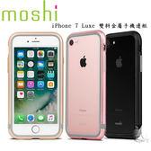 【A Shop】 Moshi Luxe iPhone 8/7 雙料金屬手機邊框- 3色