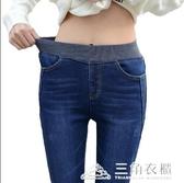 窄管褲 秋冬季韓版鬆緊腰大碼加絨加厚牛仔褲女高腰保暖緊身顯瘦彈力長褲 三角衣櫃