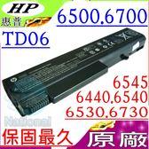 HP 電池(原廠)-COMPAQ 電池- 8440P,8440W,6550B,6555B,HSTNN-W42C,6440B,6540B,6545B