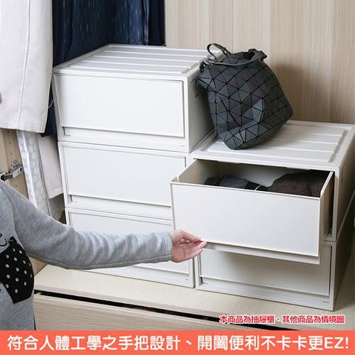 《真心良品》丹波單抽式整理箱20L-2入