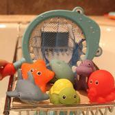 寶寶撈魚洗澡玩具釣魚套裝兒童戲水玩具嬰幼兒漂浮軟膠噴水捏捏叫  enjoy精品