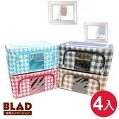 【BLAD】蘇格蘭格紋22L防水牛津布收納箱(咖)-超值4入組