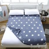 床包床笠單件床罩保護套防塵罩床套席夢思 床墊套1.8m1.5m1.2防滑床單 簡而美