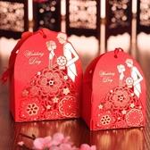 【10枚入】喜糖禮盒結婚糖果盒歐式婚慶回禮盒【奇趣小屋】