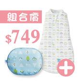 超值組合價 懶人包巾+3D護頭枕 - 初生型 / 藍色  數量有限售完為止