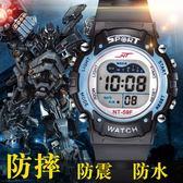 兒童錶兒童手錶男孩男童日韓時尚夜光防潑水中小學生小孩運動多功能電子錶