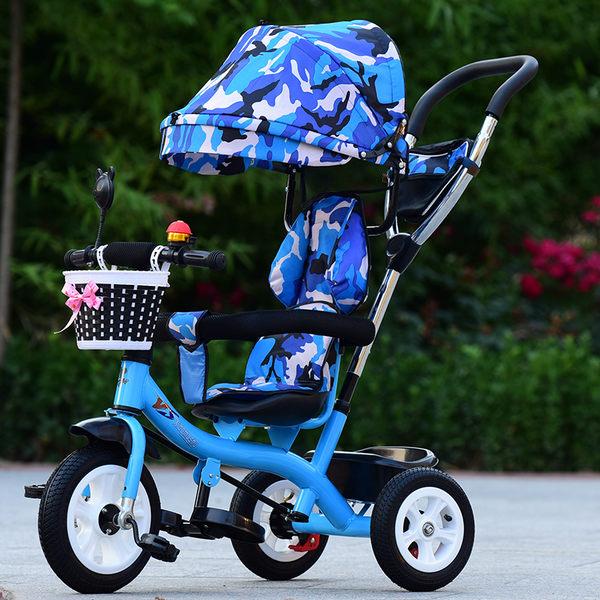 兒童三輪車腳踏車1-3歲小孩腳蹬車自行車寶寶童車嬰兒手推車 DH