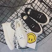 休閒鞋-小白鞋-皮革趣味可愛可拆卸笑臉女鞋子2色73no21[巴黎精品]