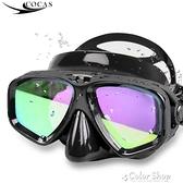 潛水鏡浮潛三寶全干式套裝成人面罩游泳眼鏡防霧潛水游泳裝備 快速出貨