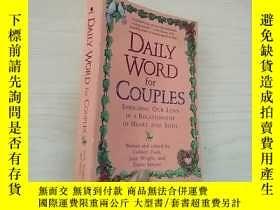 二手書博民逛書店DAILY罕見WORD for COUPLESY23625 詳見