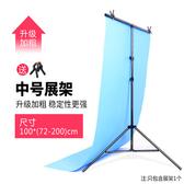 攝影棚背景架背景板支架PVC漸變紙背景布架子拍照背景布直播主播拍攝器材道具T型 限時85折